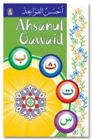 Ahsanul Qawaid - Colour Coded (Arabic English) - Plastic Lamination on Inside Pages