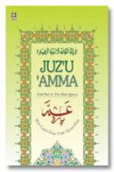Juzu Amma - with Colour Coded Tajweed Rules - 30th Part of The Holy Quran