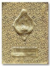Holy Quran with Colour Coded Tajweed Rules and Manzils - Golden Zipper Purse - Ref. 23 MEDIUM (13 Lines per page) Size 20 x 14.5 cm