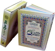 Holy Quran Colour Coded with Roman English Transliteration and Translation : WITH BOX