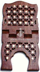 Wooden Hand Carved Holy Book Quran Stand - Rehal : Chokori Design Brass Inlay (Size Medium 13