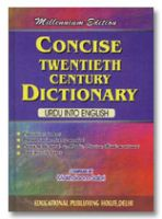 Concise 20th Century Dictionary : Urdu to English : Medium Size