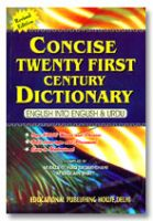 Concise 21st Century Dictionary - English - English & Urdu : Medium Size