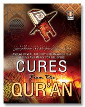 Cures from the Quran - inside colour pages - Pocket