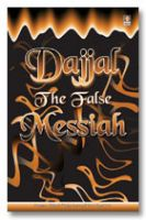 Dajjal the False Messiah