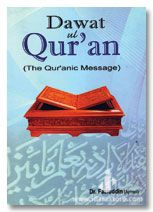 DAWAT-UL QURAN : The Quranic Messages