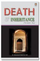 Death and Inheritance : The Islamic Way