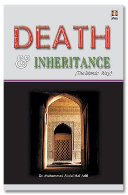 Death and Inheritance : The Islamic Way