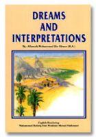 Dreams and Interpretations - Hathurani