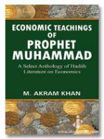 Economic Teaching of Prophet Mohammad (SaW)