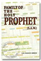 Family of the Holy Prophet (SaW)
