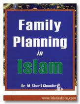 Family Planning in Islam