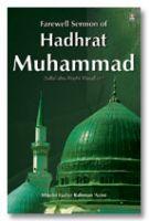 Farewell Sermon of Hadhrat Muhammad (SaW)
