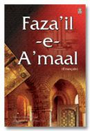 Fazail-E-Amaal Vol-1 Fransais - Bible Papier
