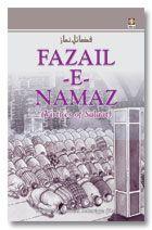 Fazail-E-Namaz - Virtues of Salaat - English