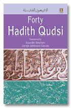 An-Nawawis Forty Hadith Qudsi