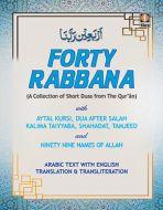 Forty Rabbana with Aytal Kursi and 99 Names of Allah - Pocket - Arabic Text, English Translation & Transliteration