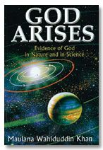 God Arises : Evidence of God in Nature and in Science
