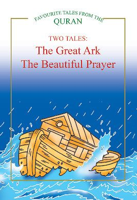 The Great Ark, The Beautiful Prayer
