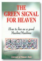 The Green Signal for Heaven