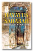 Hayatus Sahabah - English (Vol-2 Only)