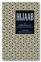 Hijaab - English
