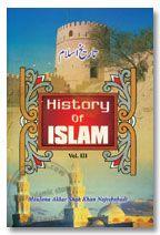History of Islam (3 Volumes) - Najeebabadi
