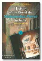 History of the Rise of the Mohammedan Power in India - 4 Volume Set