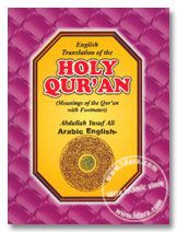 The Holy Quran : Arabic Text & English Translation - Medium Size A.Y.Ali