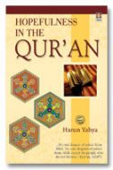 Hopefulness in  The Quran