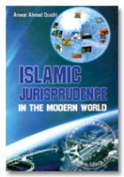 Islamic Jurisprudence in the Modern World