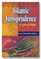Islamic Jurisprudence : Usul Al-Fiqh English