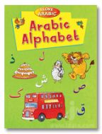 I Love Arabic : Arabic Alphabet