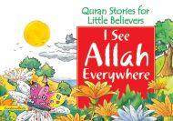I See Allah Everywhere