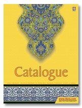 FREE Digital Catalogue - Islamic Books - PDF - Download Link below