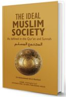 The Ideal Muslim Society: As Defined in the Qur'an and Sunnah