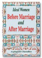Ideal Women Before Marriage and After Marriage