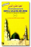 Ihya Ulum-id-Din - English (4 Vol. Set)
