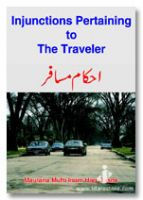 Injunctions Pertaining to The Traveler