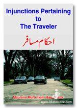 Injunctions Pertaining to The Traveler