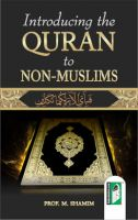 Introducing The Quran To Non-Muslims (English)