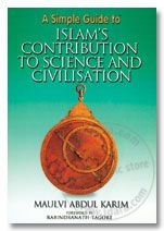 Simple Guide to Islam's Contribution to Science and Civilasation