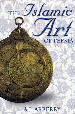 Islamic Art of Persia