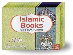 Islamic Books Wahiduddin Khan : Gift Box - URDU
