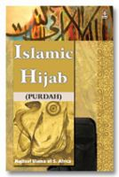 Islamic Hijab - Purdah - English