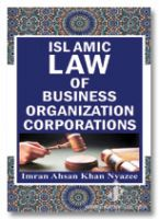Islamic Law of Business Organization Corporations