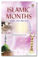 Islamic Months : Merits and Precepts