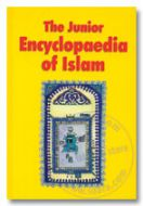 The Junior Encyclopaedia of Islam HB