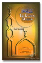 The Kashful Mahjub Unveiling the Veiled : The Earliest Persian Treatise on Sufism (The Masterpiece of Sufism)