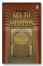 Key to Salvation